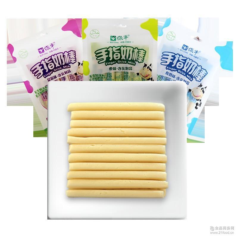内蒙古特产保牛手指奶棒120g三种口味酸奶酥奶片乳酪三袋包邮