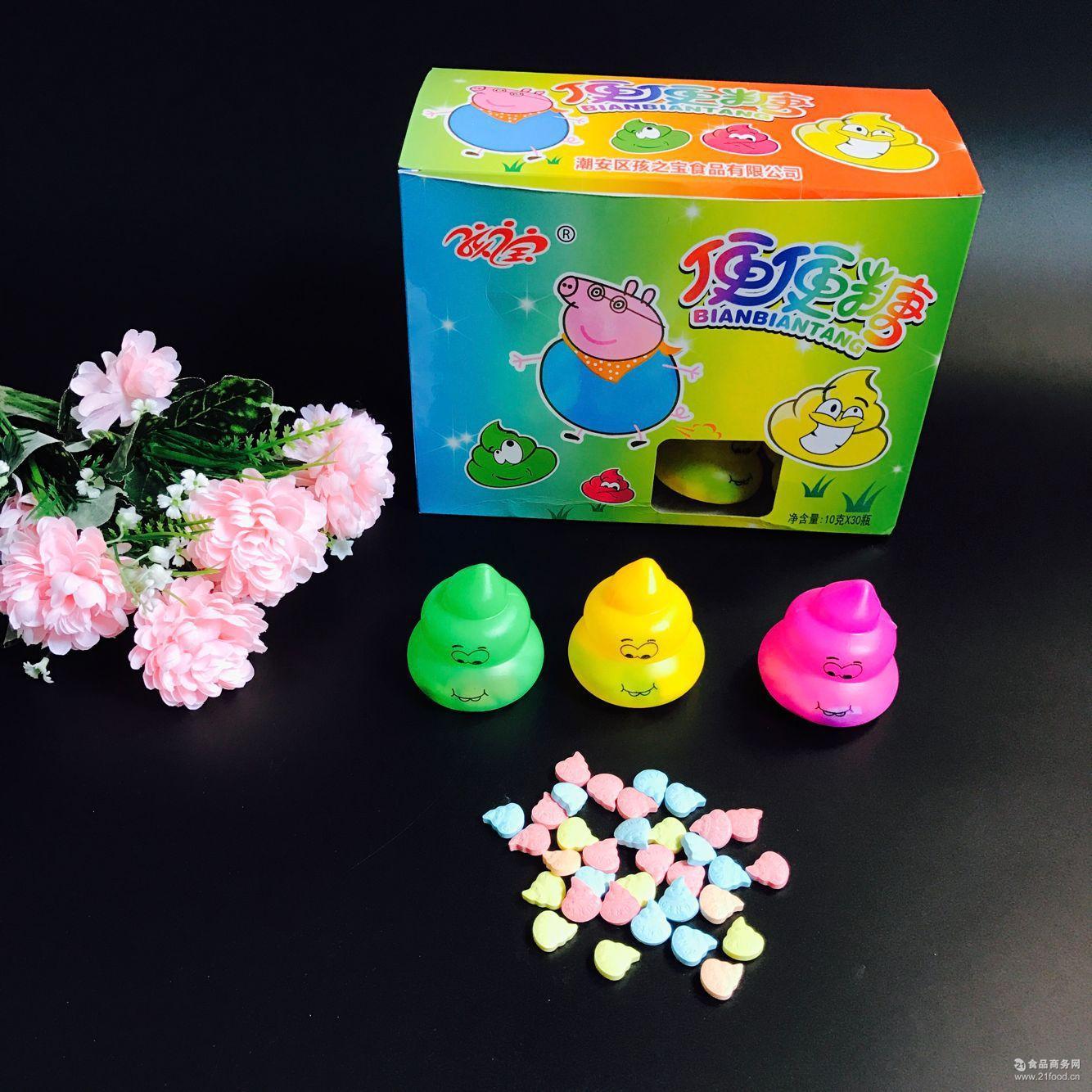 便便搞怪整蛊零食玩具 创意便便糖 孩之宝食品 压片糖果 厂家直销