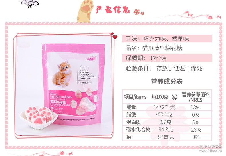 创意可爱搞怪猫爪棉花糖礼品办公室卡通趣味零食糖果搞笑奇葩礼物
