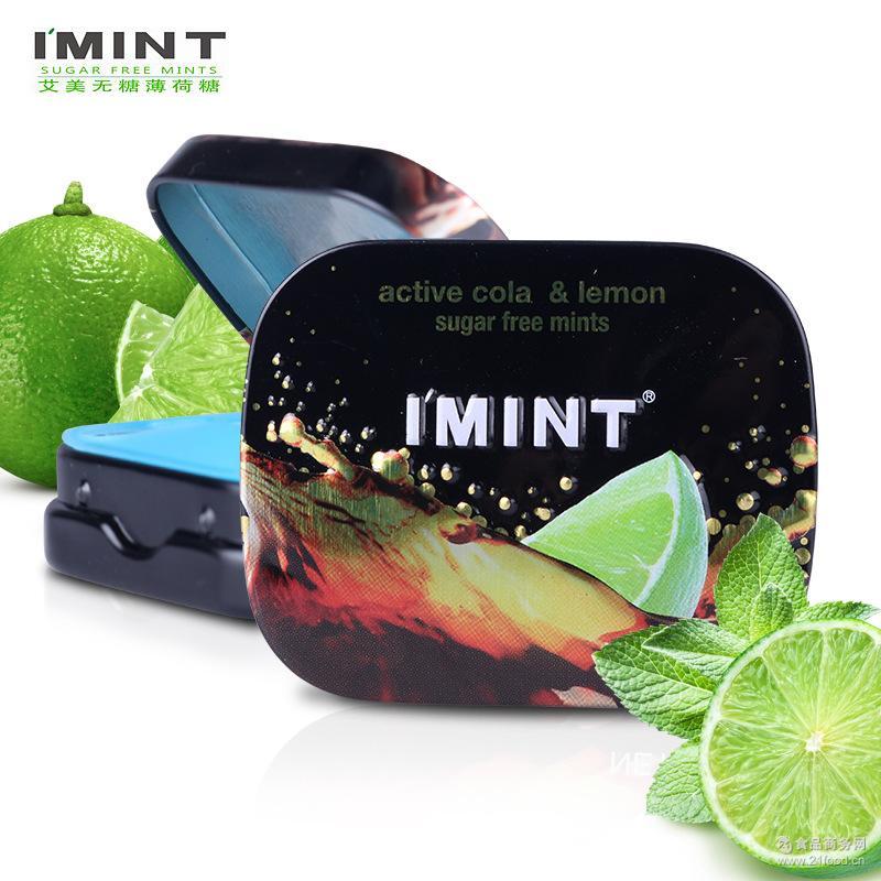 一件包邮进口果粉木糖醇口香糖IMINT/艾美青柠可乐味无糖薄荷糖