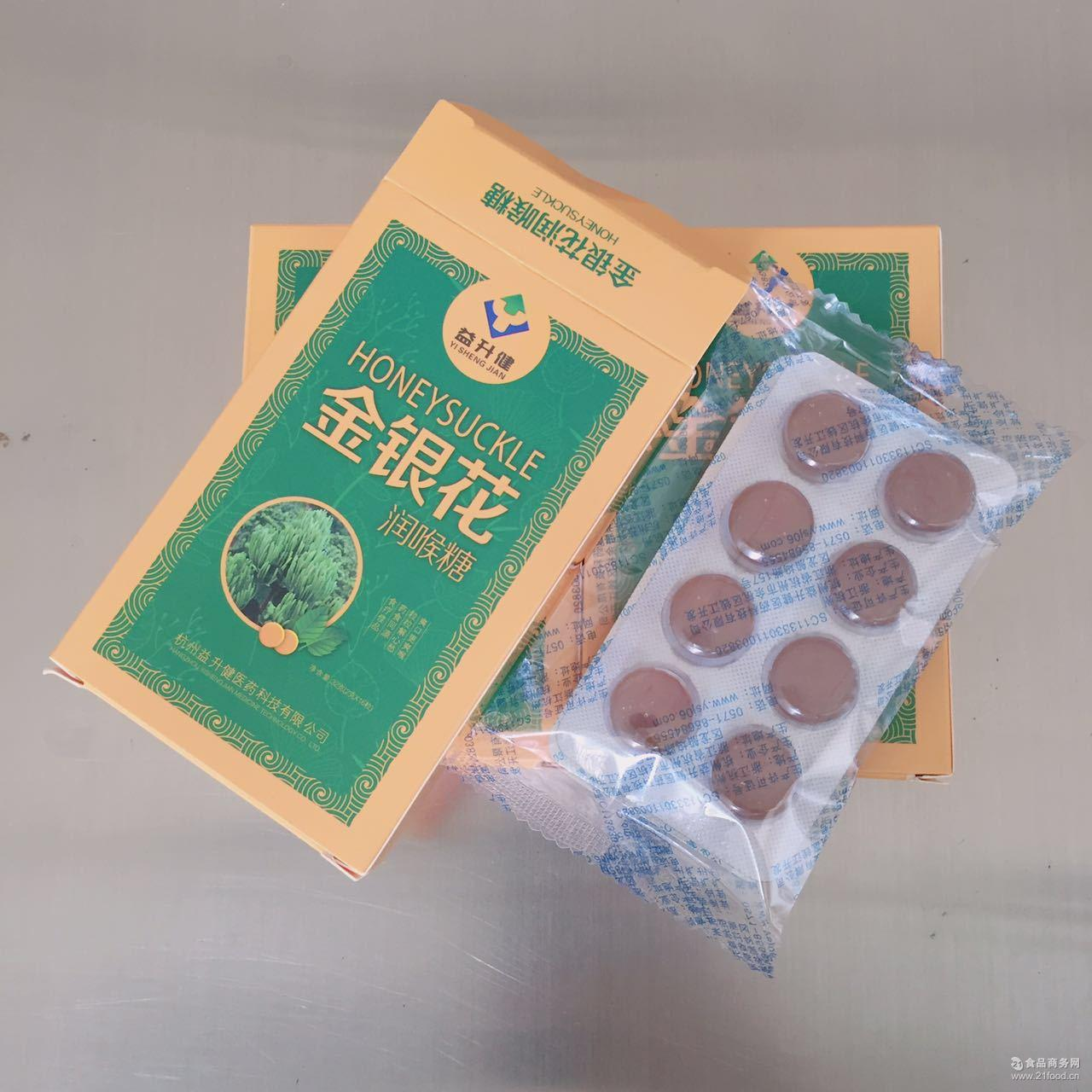 草本薄荷金银花纸盒润喉糖含片 益升健