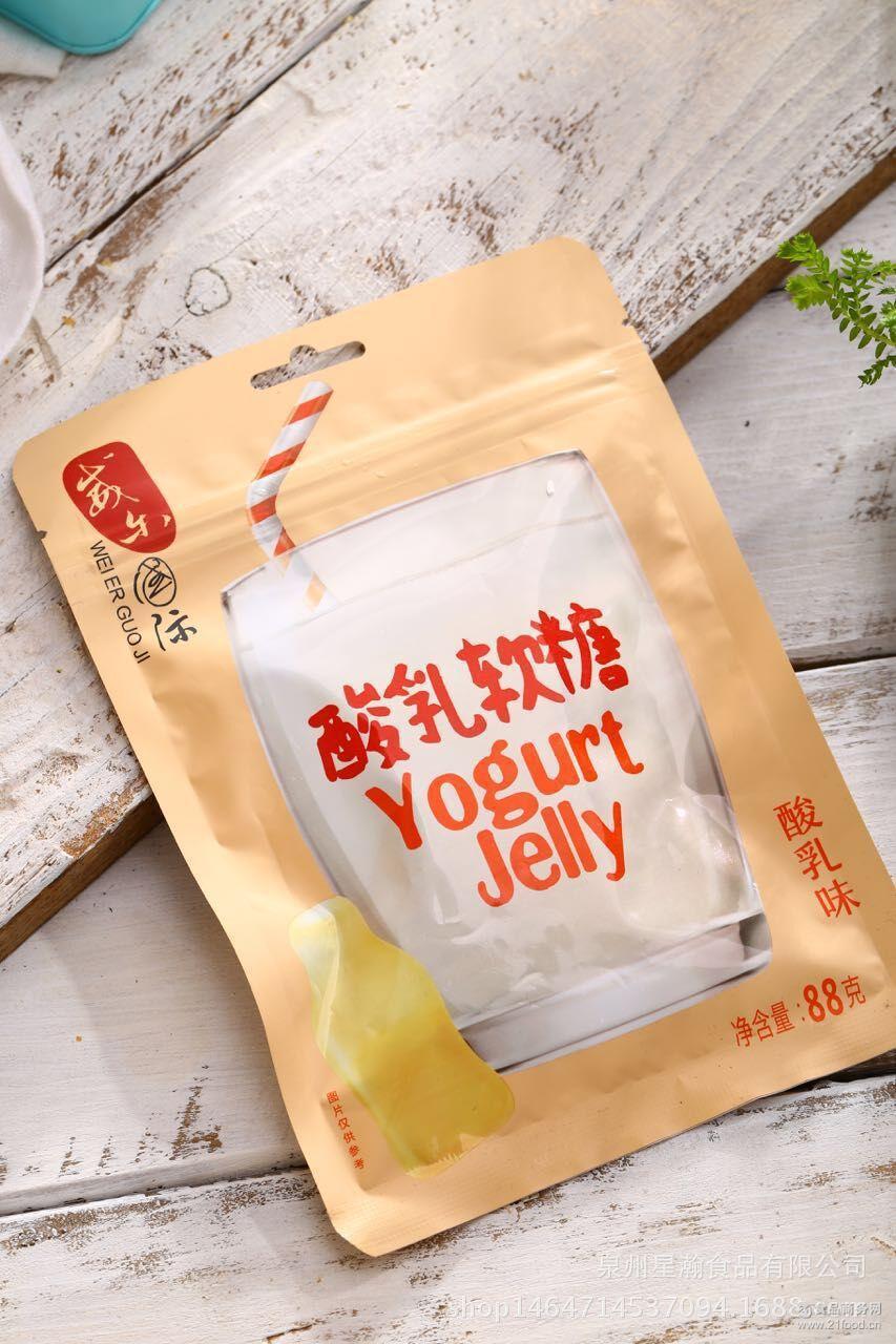 威尔国际果味QQ软糖酸奶味青柠味可乐味香橙味休闲食品88g*50包