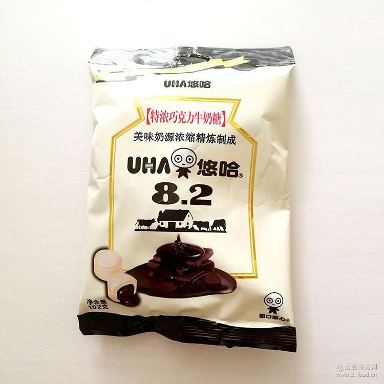 102g特浓巧克力牛奶糖 悠哈 儿童零食批发 厂家直销