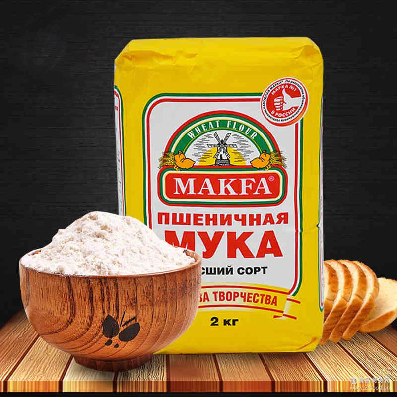 俄罗斯进口面粉马克发面粉小麦全麦面粉面包粉高筋面粉饺子粉