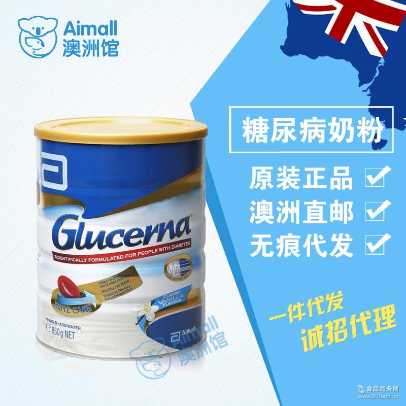 澳洲原装批发Glucerna糖尿病人专用无糖奶粉补充营养平衡血糖850g
