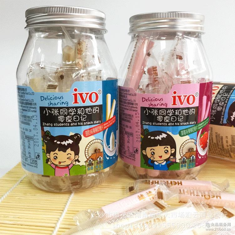 批发进口食品 120g*24瓶 ivo 小张同学和他的零食棒棒奶糖片