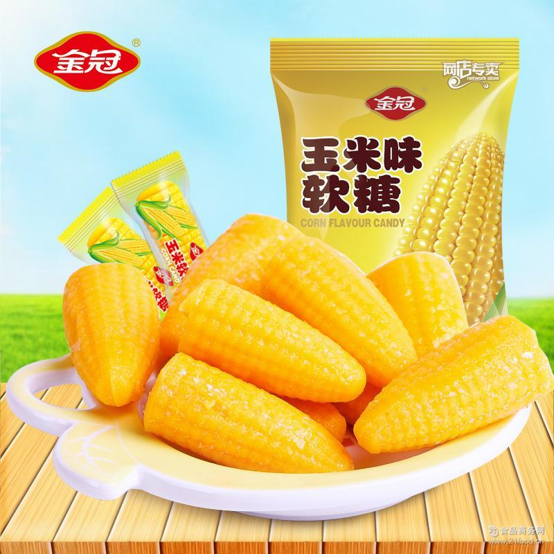 金冠果子玉米味软糖儿时爱吃小零食品水果糖年货休闲袋装468g