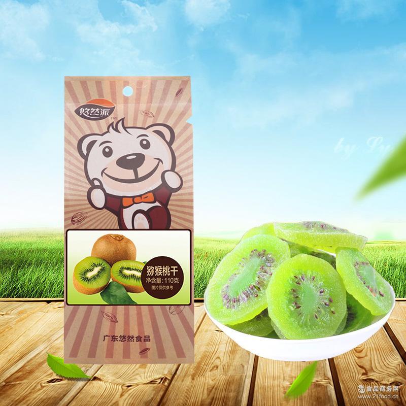 休闲零食一件代发诚招代理 厂家直销110g猕猴桃干健康绿色食品