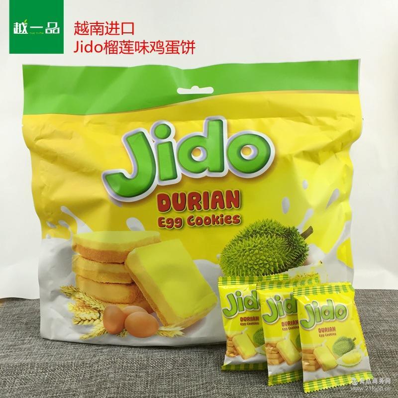 越南进口Jido榴莲味面包干 鸡蛋饼饼干蛋糕糕点300g代理批发商