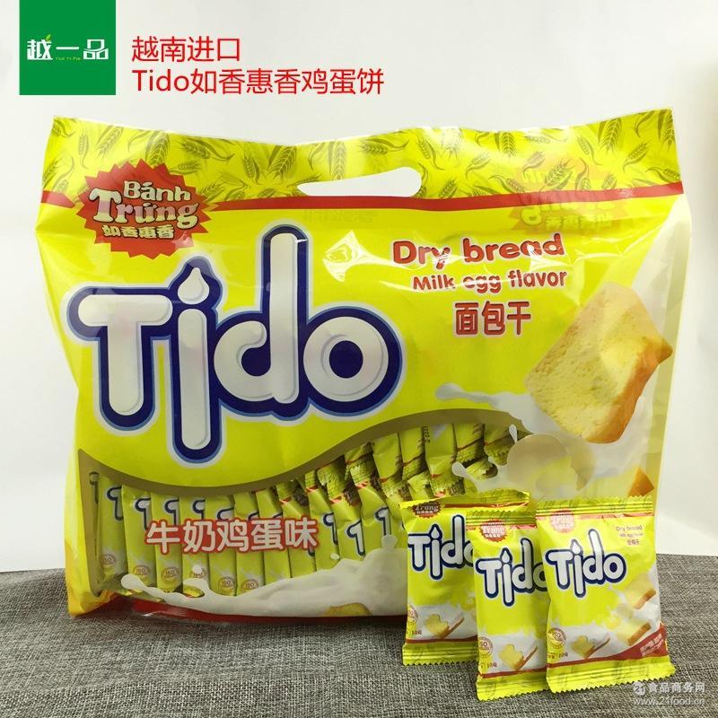 鸡蛋饼饼干蛋糕糕点350g代理批发商 越南进口Tido如香惠香面包干
