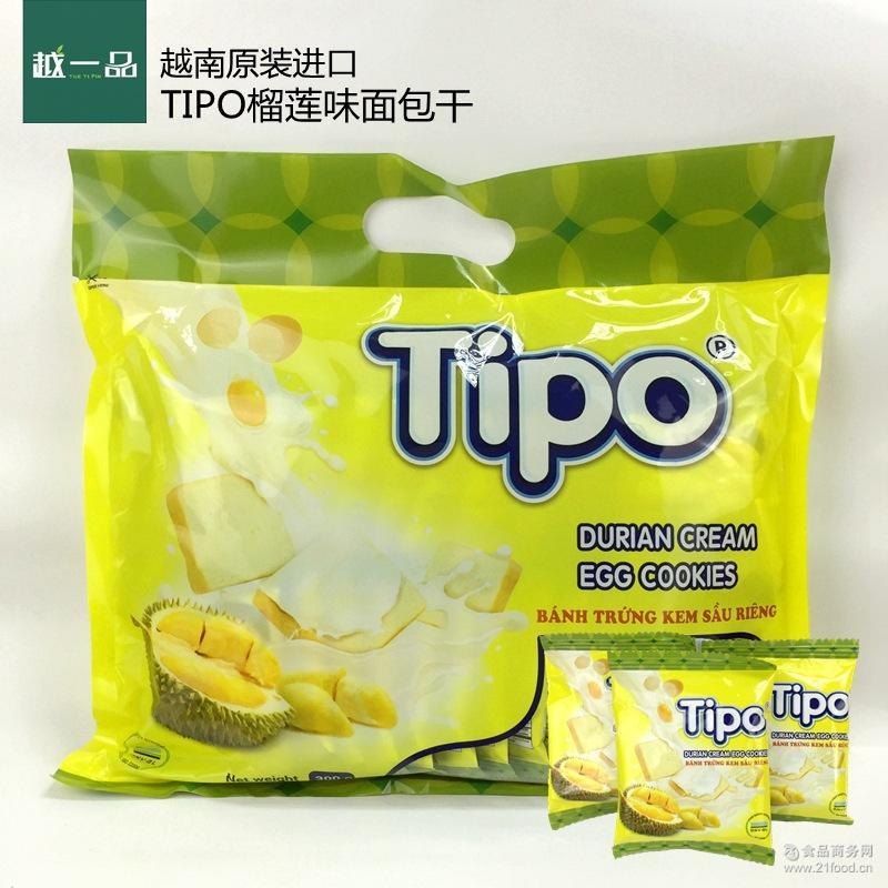 鸡蛋饼饼干蛋糕糕点300g代理批发商 越南进口TIPO榴莲味面包干