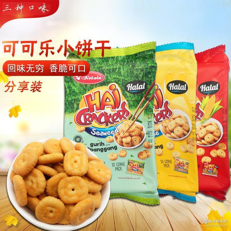 进口零食可可乐小饼干分享装海苔味玉米味芝士味100g*18包/箱批发