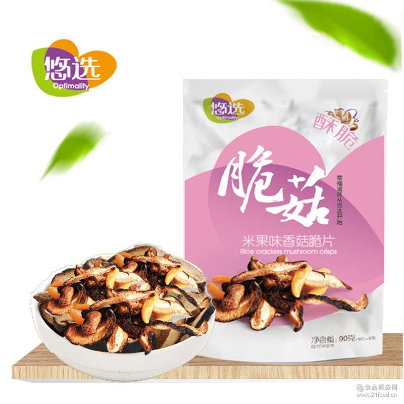 金泰旺悠选系列脱水蔬菜香菇脆片米果香菇脆30克新品休闲零食