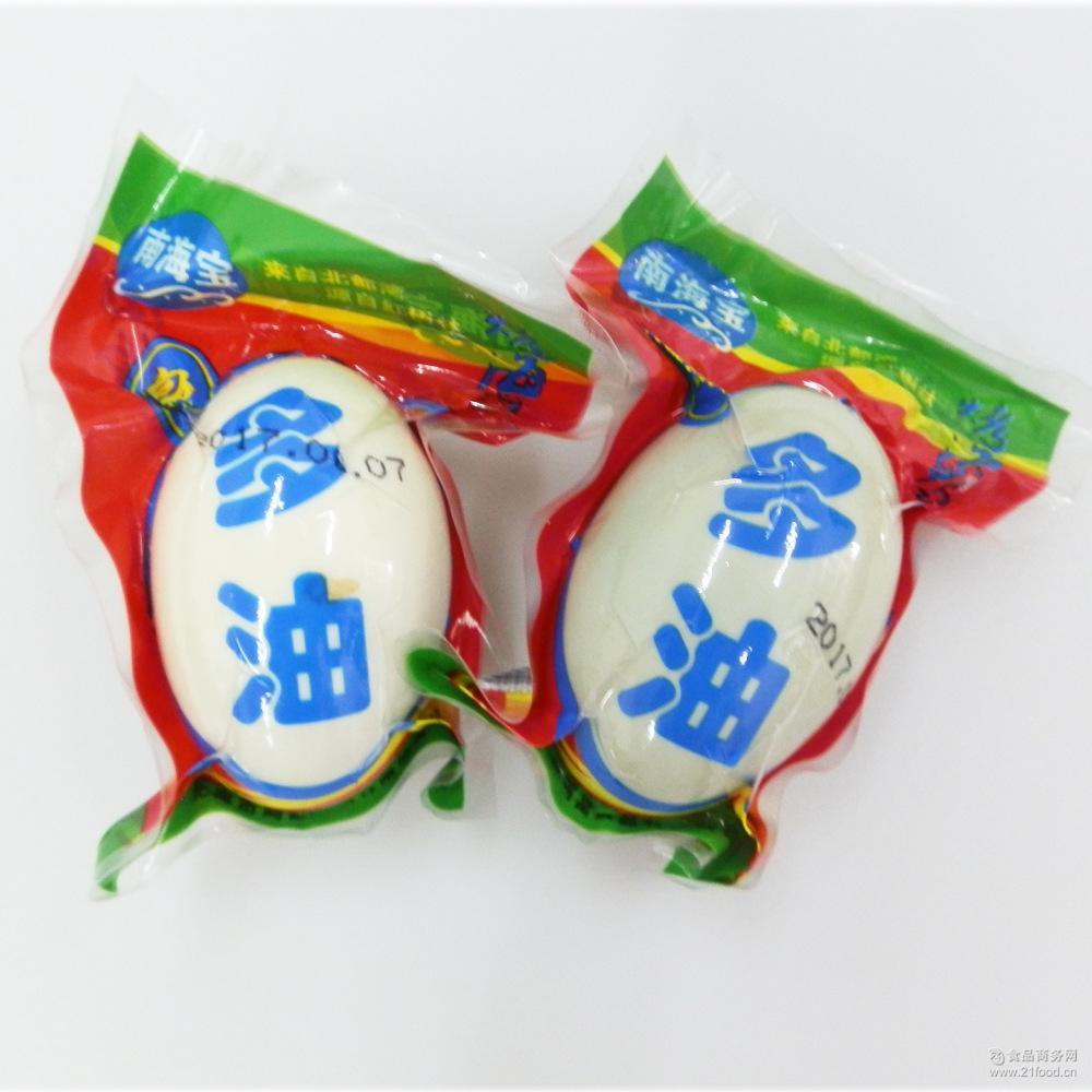 海鸭蛋广西北海特产南海宝烤海鸭蛋多油65克蛋流油熟咸鸭蛋包邮