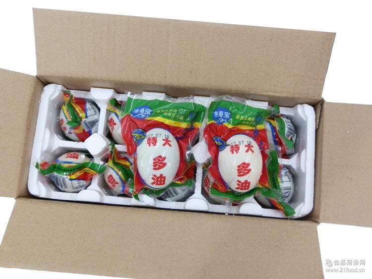 海鸭蛋广西北海特产南海宝海鸭蛋烤海鸭蛋70克熟流油咸鸭蛋包邮