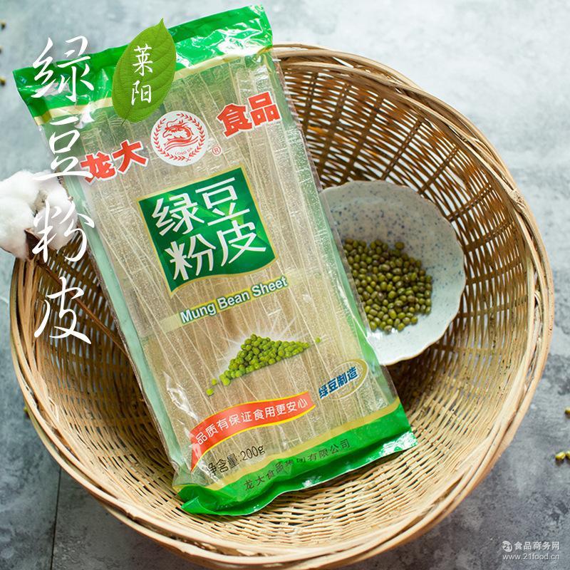 200g 龙大食品 绿豆粉皮宽粉条粉丝皮 山东烟台特产名产 速食方便