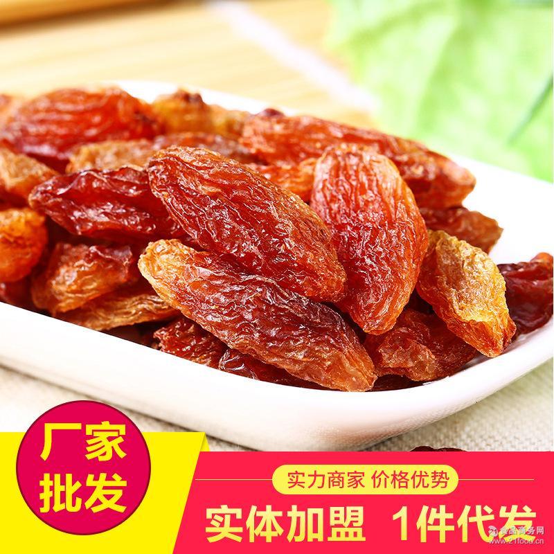 批发散装果干 新疆特产香妃葡萄干 吐鲁番红葡萄干批发休闲零食