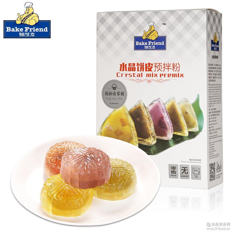 焙芝友水晶冰皮月饼粉免蒸月饼皮材料烘焙原料水晶皮预拌粉250g