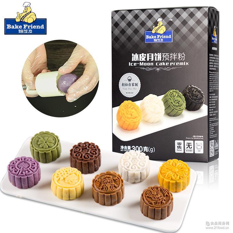 diy麻薯冰皮月饼预拌粉 自制冰皮月饼粉200g 焙芝友烘焙原料 300g
