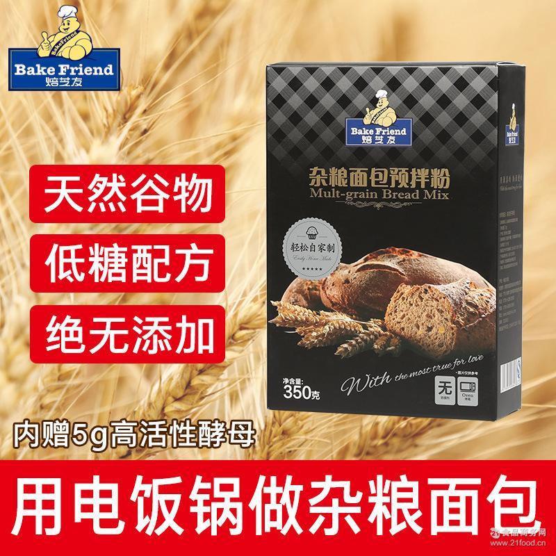 杂粮面包预拌粉全麦杂粮厂家直销 西点欧式面包 焙芝友烘焙原料