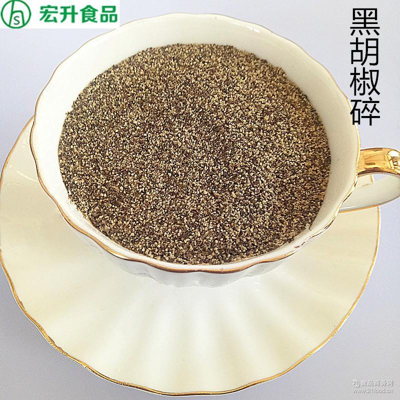 调味料香辛料批发 40目黑胡椒粒 厂家供应优质黑胡椒碎