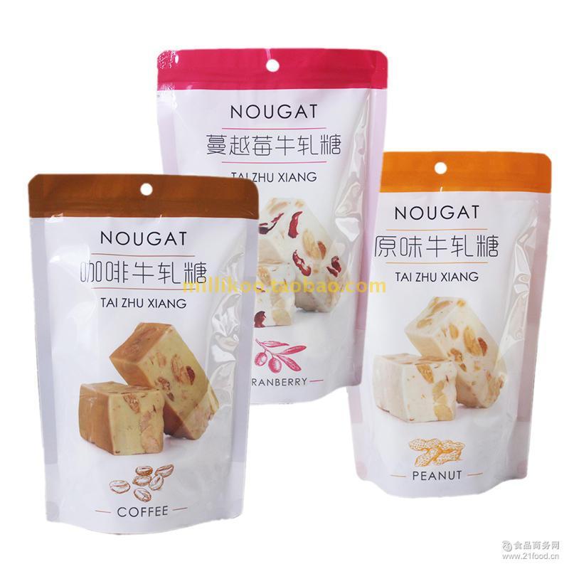 台竹乡牛轧糖台湾进口花生牛札糖喜糖果软糖咖啡蔓越莓原味