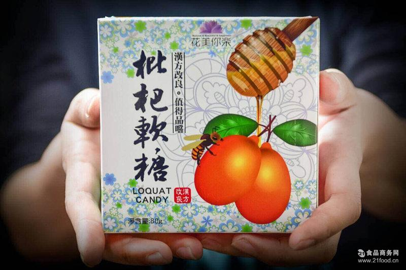 枇杷软喉糖润喉糖80g 【花美你乐】台湾进口