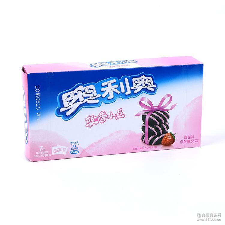 奥利奥巧克棒20条256g奶白巧克力 曲奇饼干 摩卡咖啡味批发