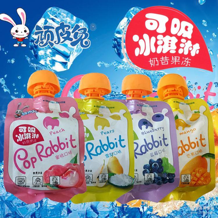10斤顽皮兔可吸冰激凌冰淇淋85克 可以吸的饮料果冻夏日零食品