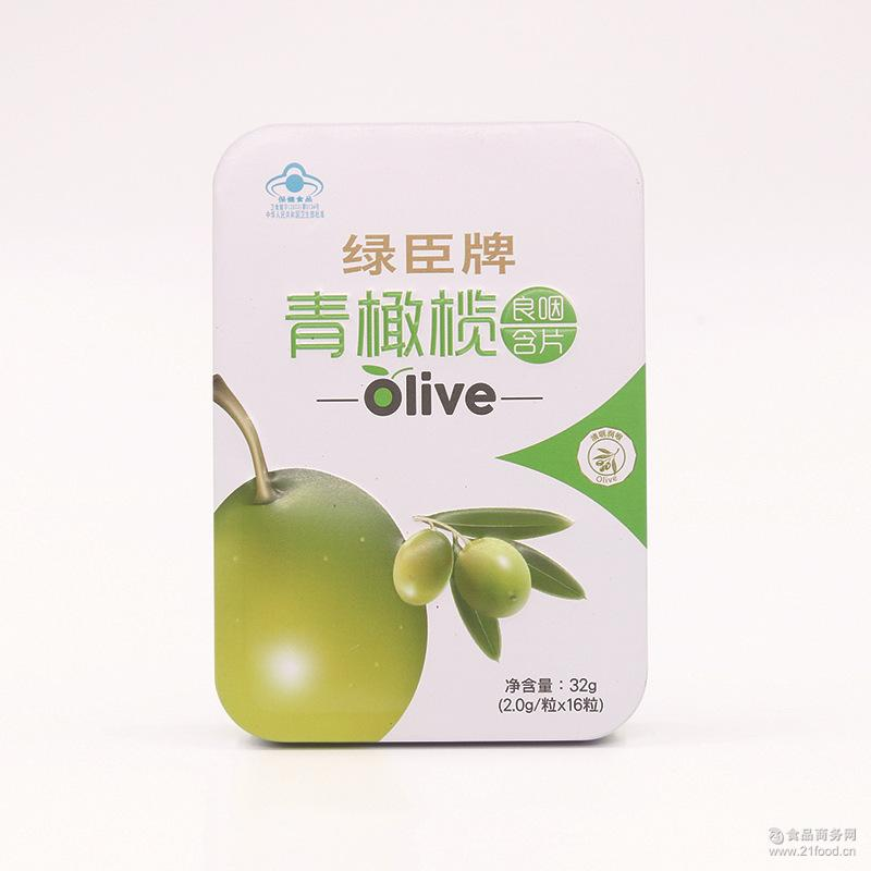 绿臣牌青橄榄良咽含片清咽润喉含片润喉糖果保健糖果厂家火爆销售