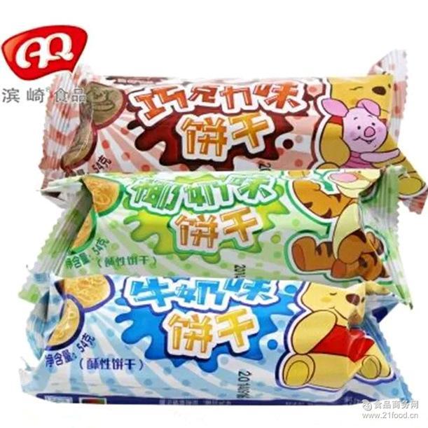 味椰奶味 饼干 滨崎 巧克力 奶油味 54g