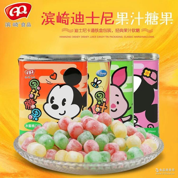 105g果汁软糖 休闲零食 经典 滨崎 办公室零食