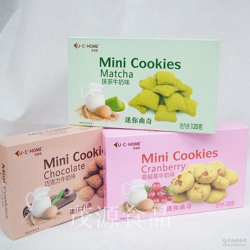 Cookies批发* 厂家发货 悠客家迷你曲奇零食120克24盒Mini