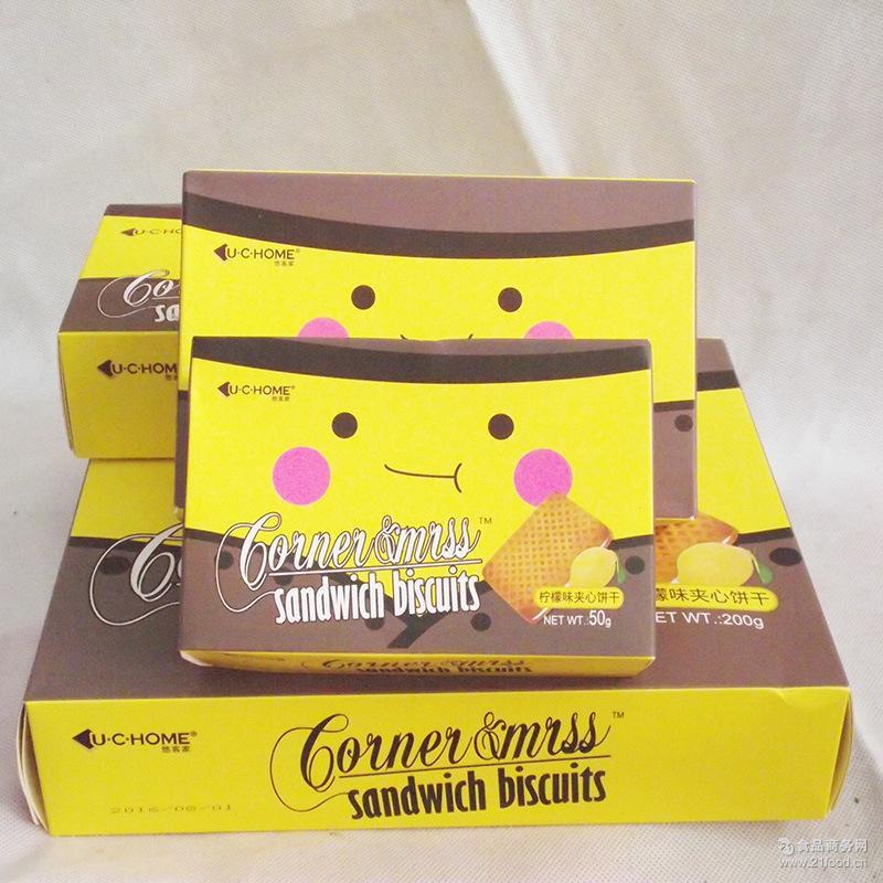批发* 悠客家水果味夹心饼干休闲美味零食多种款式 厂家发货