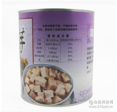 冰沙用3350g 香芋颗粒 餐后甜汤 刨冰罐头 芋头罐头 蜜芋头