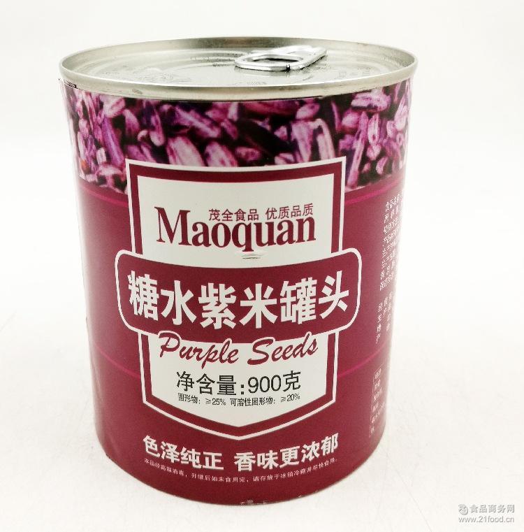 刨冰双皮奶甜品专用糖水罐头900g 茂全紫米罐头 血糯米颗粒紫米粥