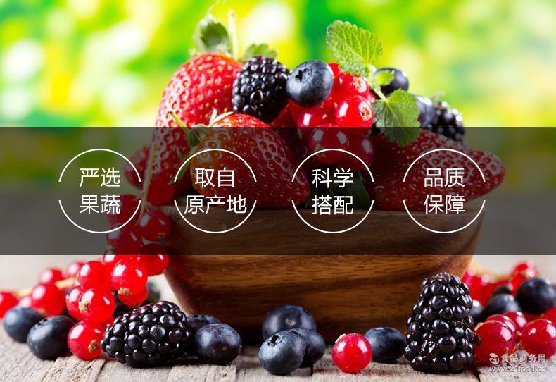 纳斐尔肌肉果冻酵素便秘复合水果果蔬净颜清脂瘦身节食休闲食品怎样瘦身不掉酵素图片