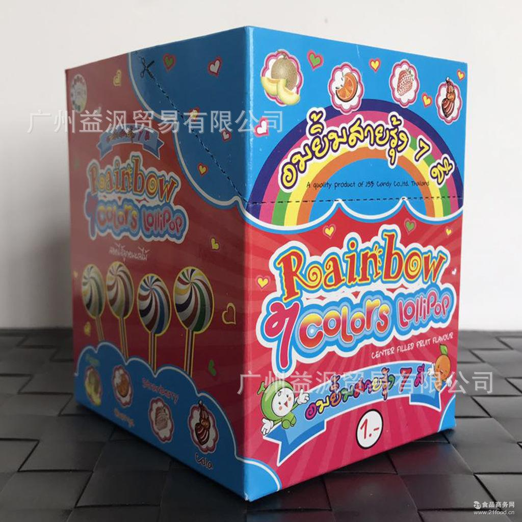 泰国JSB棒棒糖原装进口休闲零食水果味酸奶水果牛奶弹批发250g