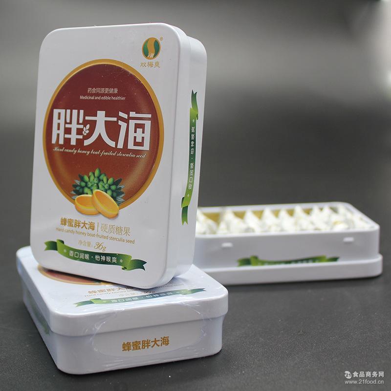 正宗蜂蜜硬糖含片 铁盒装20颗厂家直销 古法润喉糖 清凉平咳化痰
