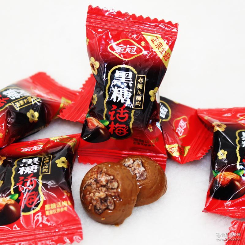 5斤 休闲食品店* 包邮 包 正品  金冠黑糖话梅糖