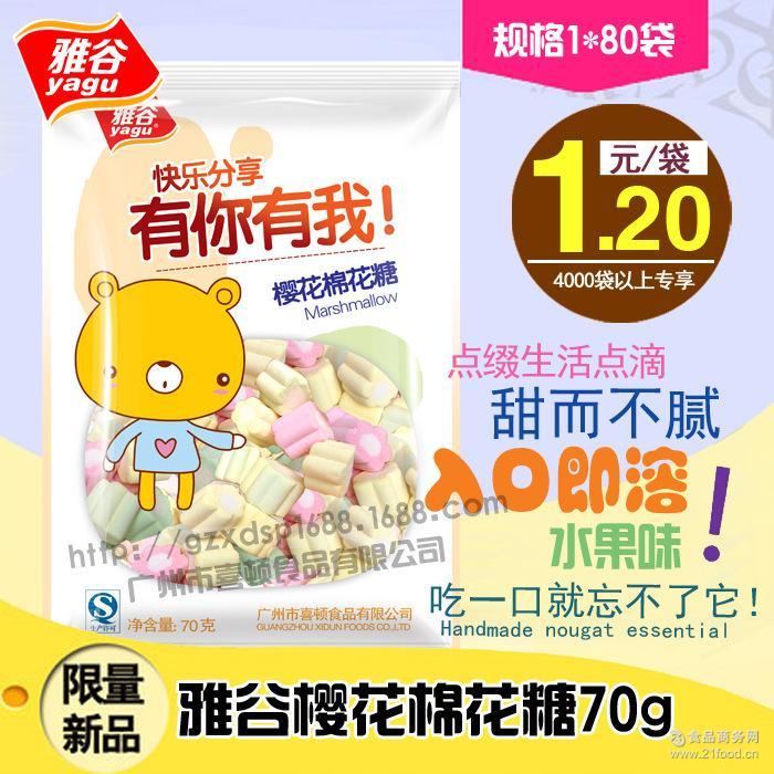 棉花糖 樱花 雅谷 儿童软糖 香草味 卡通系列 创意糖果 70克