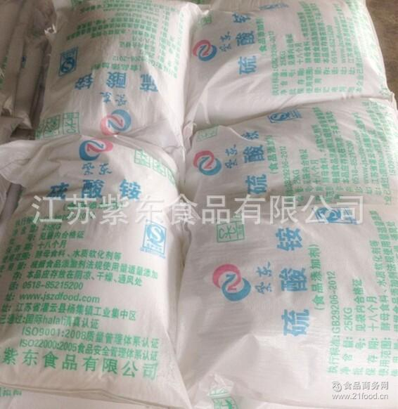 厂家 证件齐全 食品级尿素 品质保证 供应食品级尿素