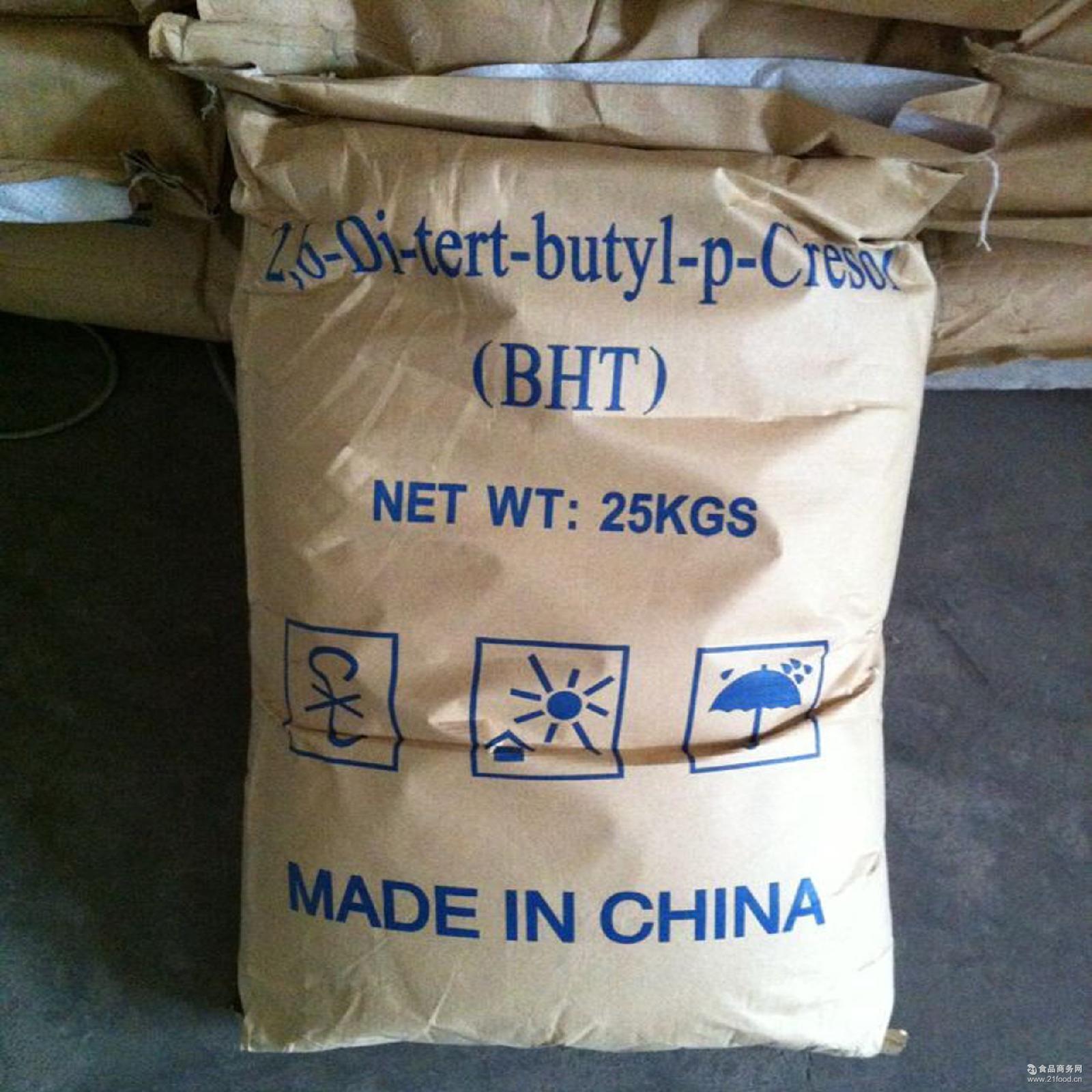 供应南京264抗氧剂1010抗氧剂食品级BHT防老剂