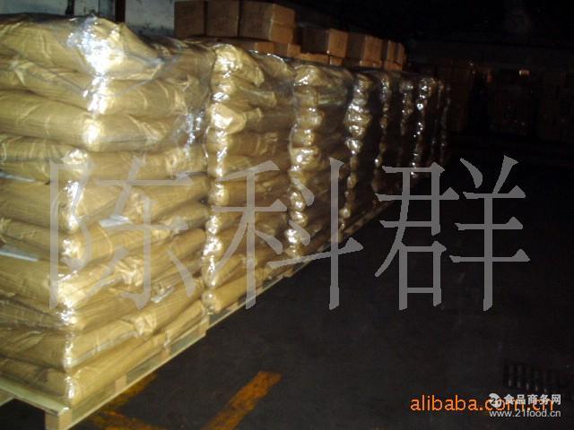 工业盐 销售优级亚氨基二乙酸二钠盐 氯化钙