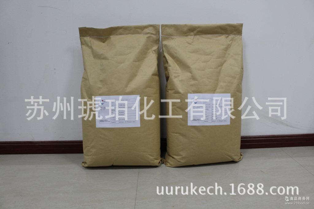 厂家直销高品质一级品甘氨酸乙酯盐酸盐透明质酸装羧酸盐化工产品