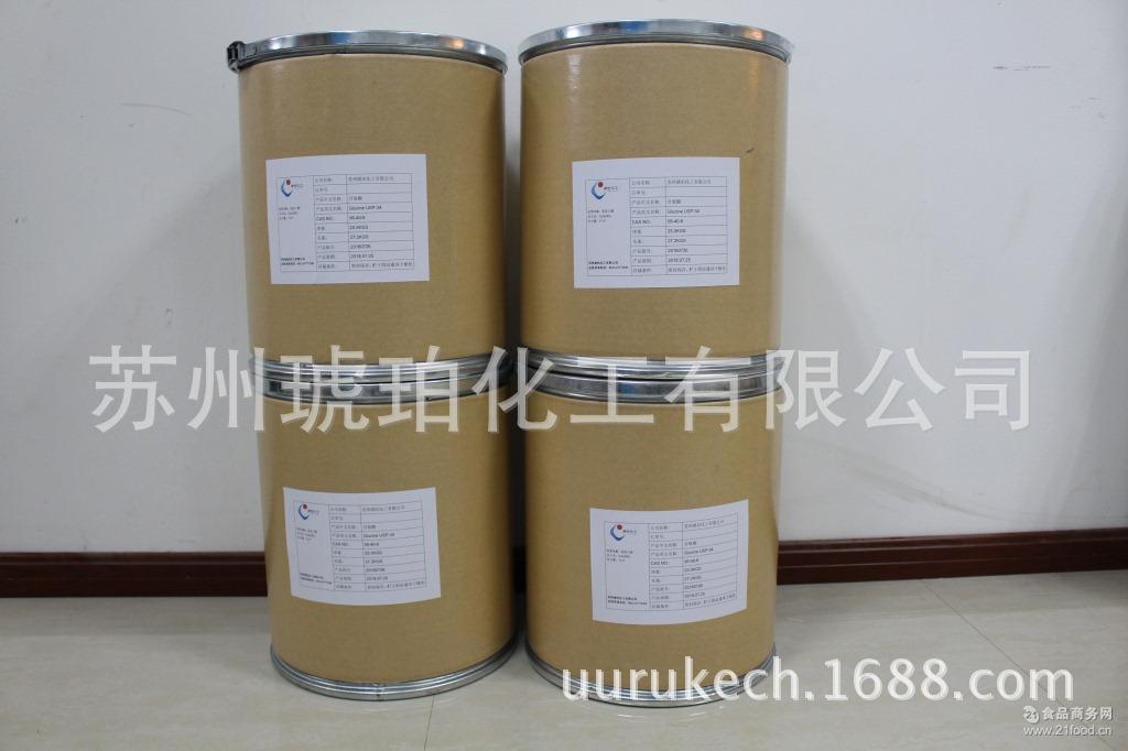 BP 江苏厂家直销优等品USP 氨基酸 甘氨酸特惠价 FCC甘氨酸高含量