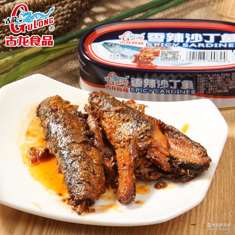 古龙香辣沙丁鱼罐头120g户外方便速食品水产鱼类辣味鱼肉福建特产