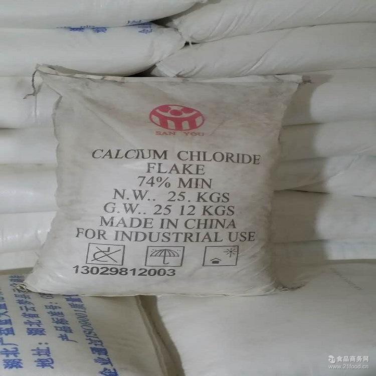 大量新货 品质保障 氯化钙直销 价格合理 详情电询13889161311