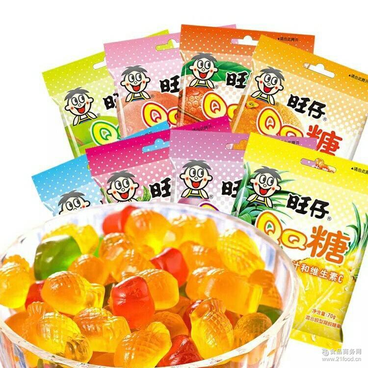 旺仔qq糖70gx10包水果汁软糖多种口味橡皮糖 儿童糖果