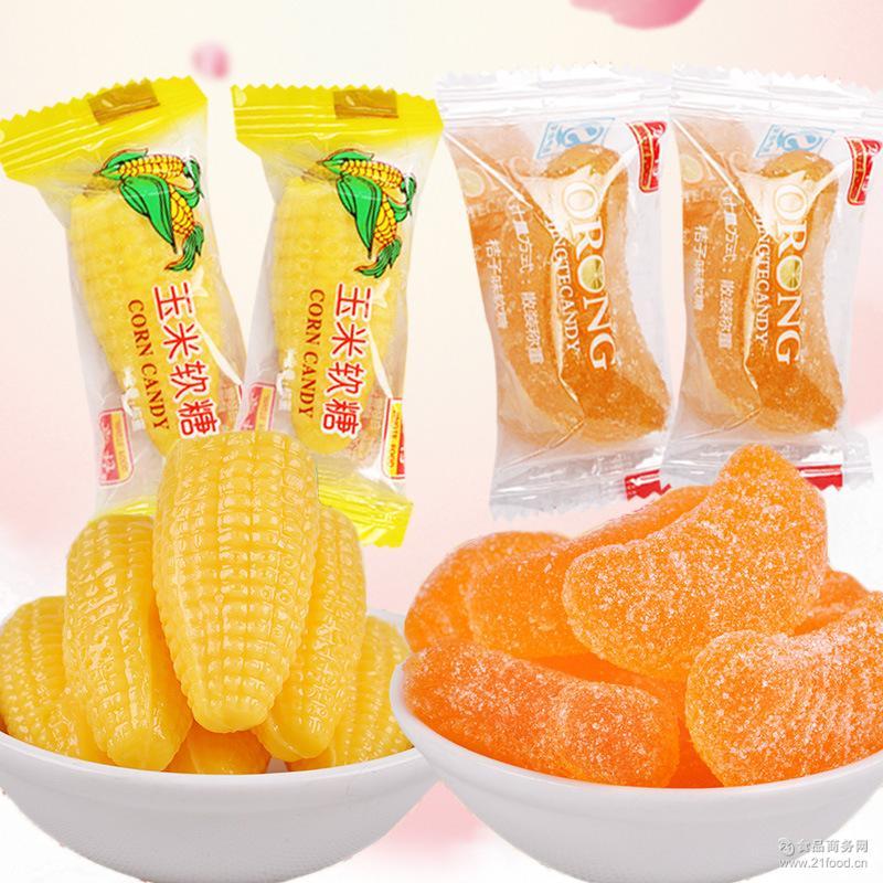 栗米烧玉米橘子软糖 儿时怀旧京特喜糖果 散装糖果批发 零食500g